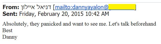 danny-ayalon-3