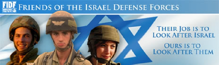 Friends of Israeli Defense Forces